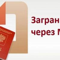 Дайджест новостей — 05.02.2019
