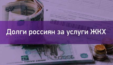 Дайджест новостей — 12.03.2019